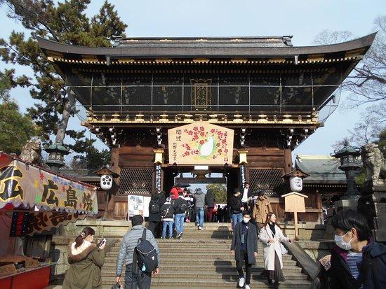 Kitano Temmangu Shrine Romon Gate