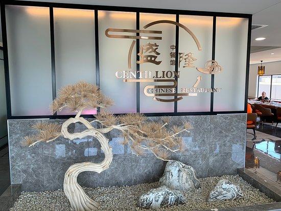 Centillion Chinese Restaurant