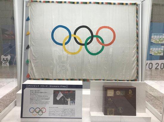 OLYMPIC FLAG