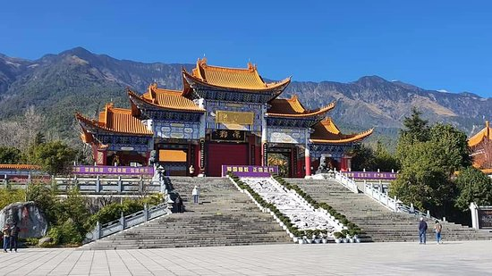 ChongSheng Temple, Dali