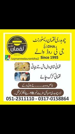 Best chai in Rawalpi di Islamabad. Luqmani karak chai