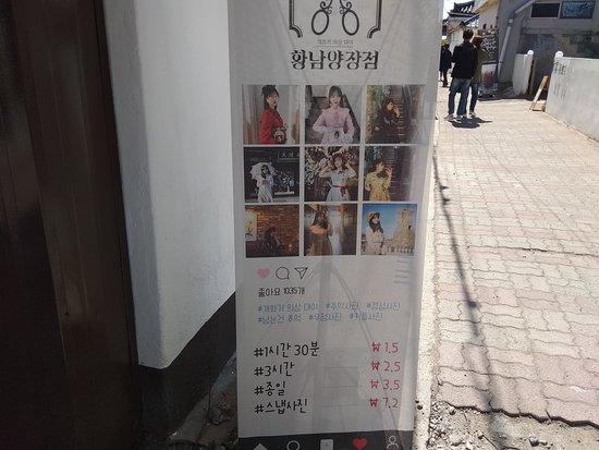 Hwanglidangil