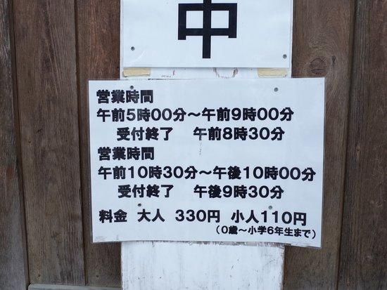 Kotobuki no Yu