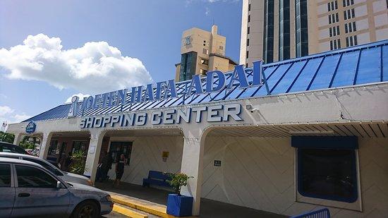 جزر ماريانا الشمالية, جزر ماريانا: 周天超市