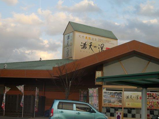 Manten no Yu, Kurashiki