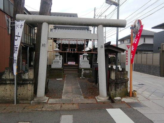 Ebisu Shrine