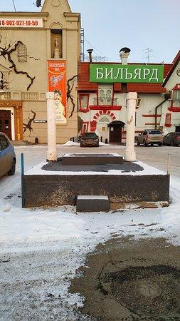 Krasnojarsk – fotografija