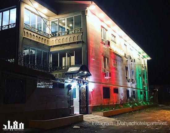 Rud Sar, Iran: Mahyad Hotel Nights