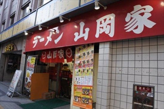 Ramen Yamaokaya Shinsusukino: 山岡家 新すすきの店@北海道札幌市中央区 2019年9月撮影