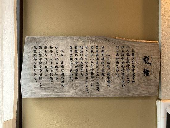 Yumigahama Onsen