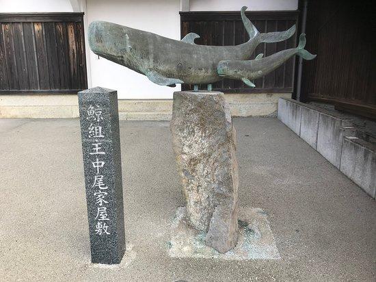 Фотография Whaling Group Owners House, Nakao Residence