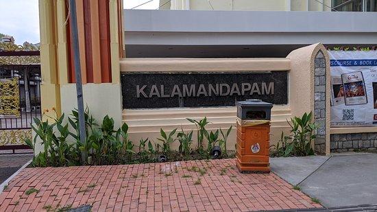 Sri Kandaswamy Temple
