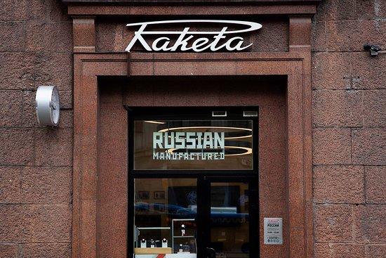 """Russian Watches """"Raketa"""""""