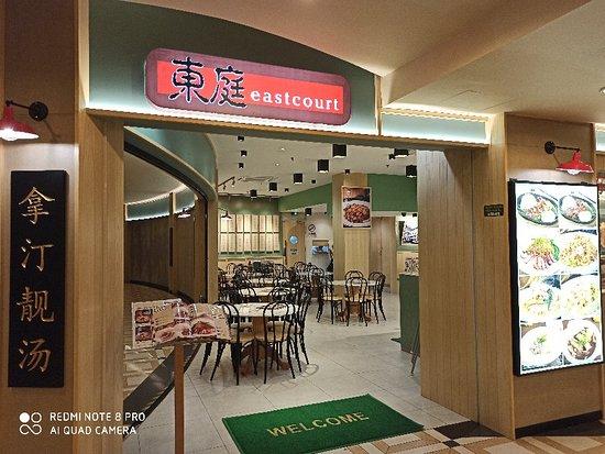 Bak Kut Teh Picture Of East Court Restaurant Genting Highlands Tripadvisor