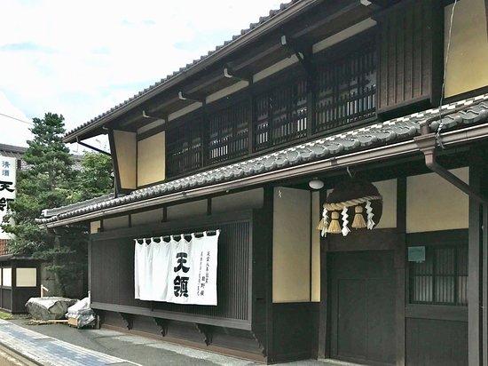 Tenryo Brewery