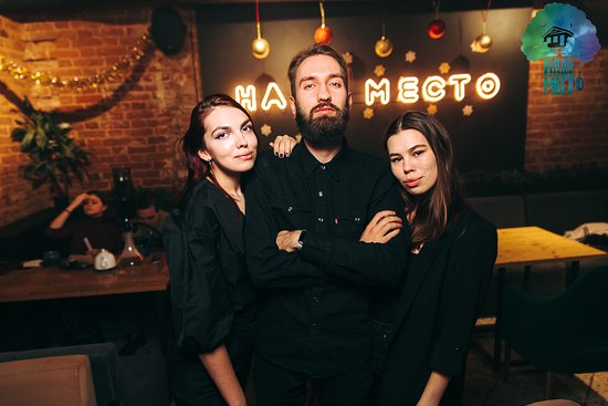 Наши гости)