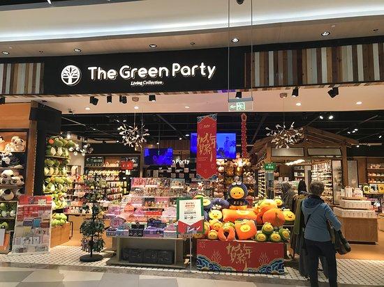 Golden Eagle international Shopping Center (Hanzhong road)