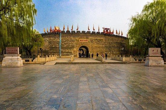 Qufu Photo