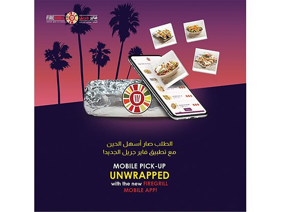 MOBILE PICK-UP  UNWRAPPED