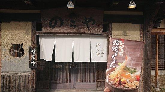 Фотография Kumatori-cho