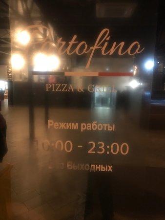 Portofino Pizza & Grill