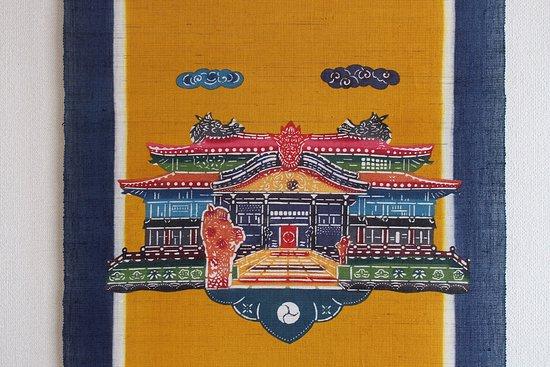 Gusuku Bingata Dyeing Studio