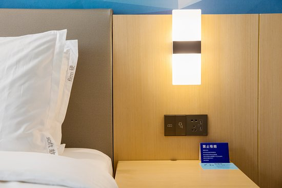 Qidong, China: Guest room amenity
