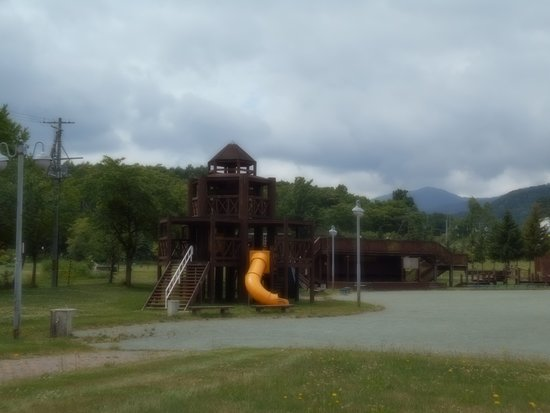 Fureai Yutopia Park