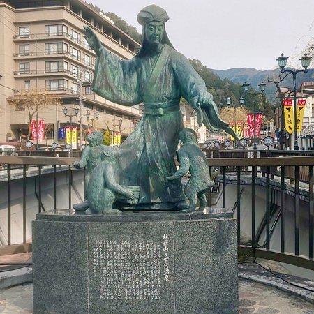 Statue of Razan Hayashi
