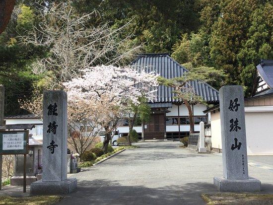 Noji-ji Temple