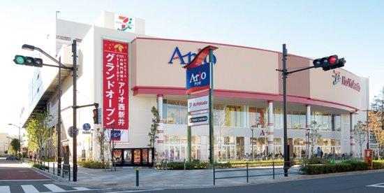 Ario Nishi-Arai