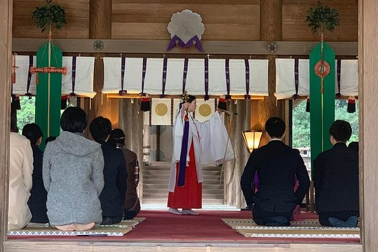 Ancient Ritual Purification Ceremony、Dress as a Shine Maiden at...