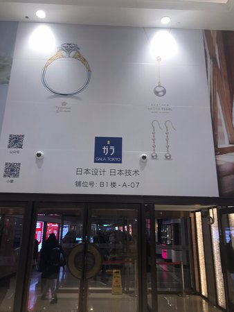 Entrance to station
