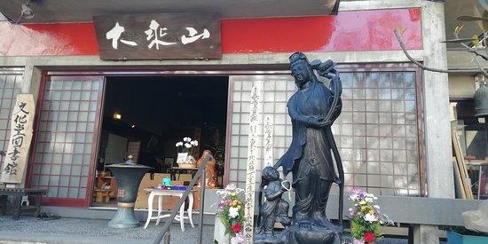 本堂前に立つ水子慈母観音像です