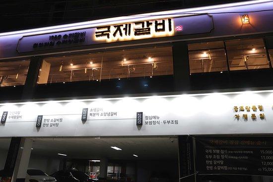 Gunpo, เกาหลีใต้: getlstd_property_photo