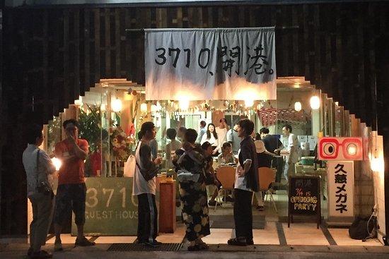 宫古市照片