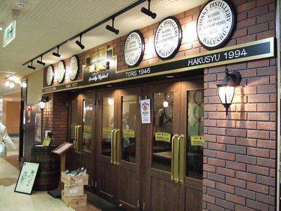 High Ball Bar Sapporo 1923 Soen