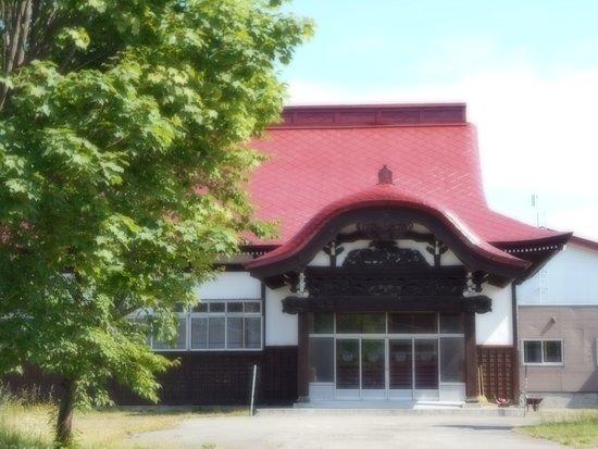 Ekyo-ji Temple