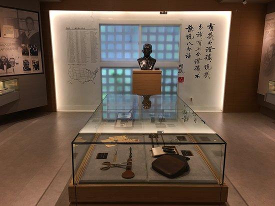 Hu Shih Memorial Hall
