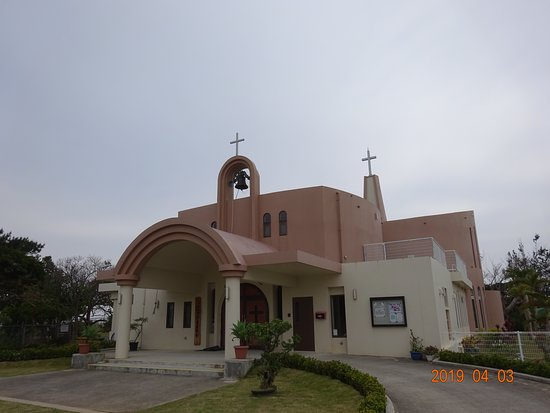 Nago Catholic Church