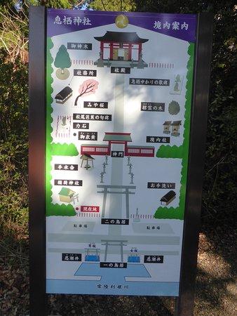 息栖神社 3