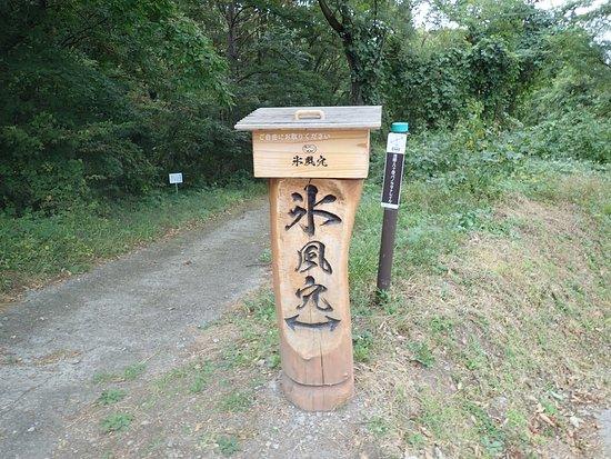 長野県小諸市にある天然の冷蔵庫。