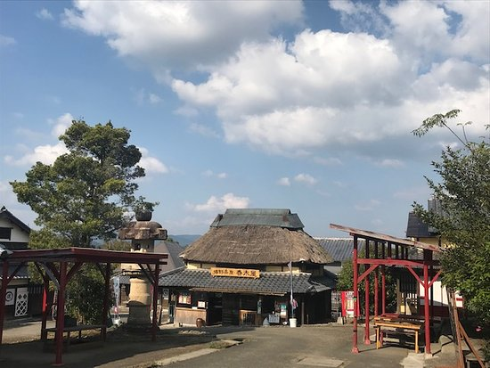 PrefeituradeSaga , Japão: Saga Ninja Village, Hizenyoumekaidou,  an interactive Ninja Theme Park