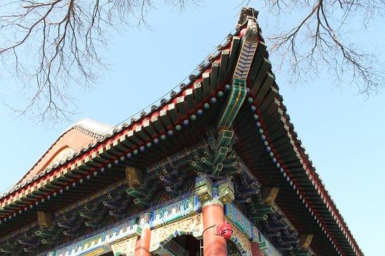 Beijing, Cina: kolory