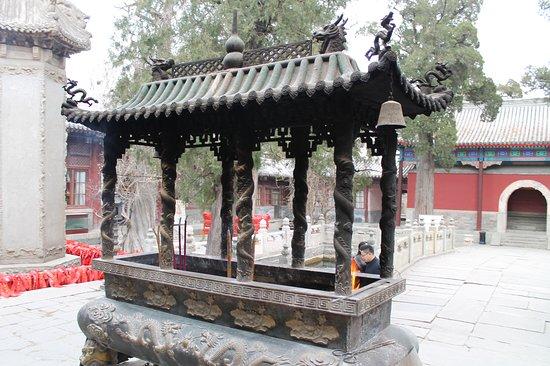 Beijing, Cina: kadzielnica