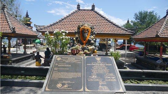 Pura Campuhan Windhu Sagara