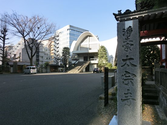 Taiso-ji