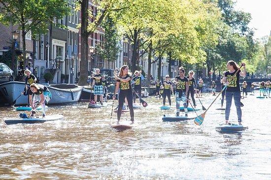 SUPツアーアムステルダム