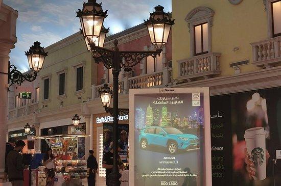Visite shopping de Doha