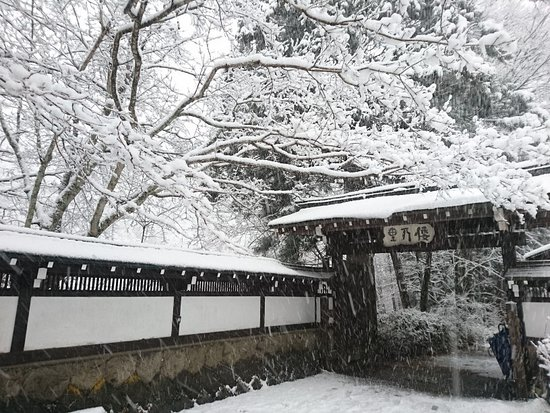 Wanosato Ryokan